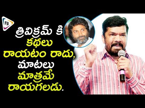 Pawan kalyan speech latest celebrity