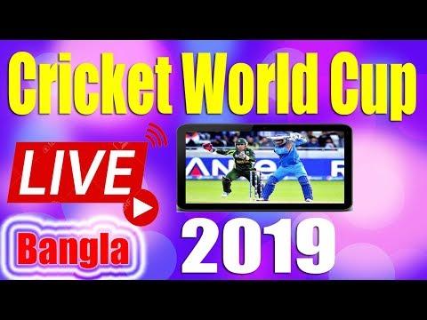 3 Apps Will Help You Watch Live Icc World Cup 2019 | লাইভ ওয়ার্ল্ড কাপ ২০১৯