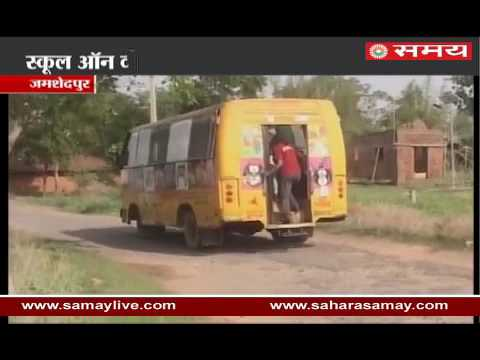 Jharkhand government launched 'school on wheels' under 'School Chalo' campaign