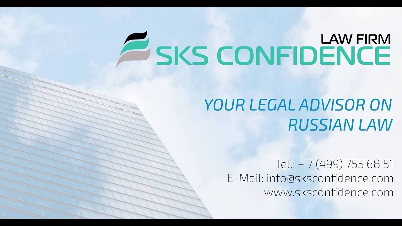 SKS  Confidence Law Firm (EN)