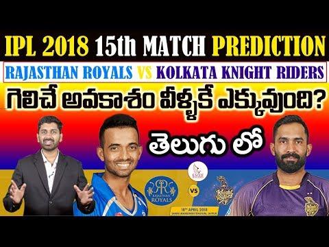 Rajasthan Royals vs Kolkata Knight Riders, 15th Match live Prediction | Eagle media works