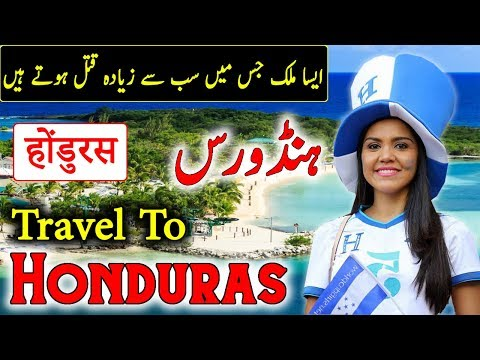 Travel to Honduras| Full  Documentary and History About Honduras In Urdu & Hindi |ہنڈورس کی سیر
