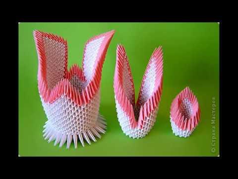 Модульное оригами  Лебедь  Мастер класс