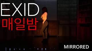 {명곡} [MIRRORED 거울 모드] EXID (이엑스아이디) - ' 매일밤 ' (Every night) …