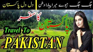 Pakistan travel & Tourism | Documentary On Pakistan | Flying News Urdu Documentary