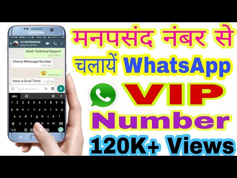 Free Download Whatsapp Apk4fun
