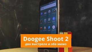 Обзор смартфона Doogee Shoot 2 | China-Review