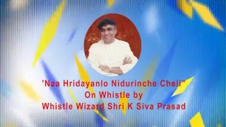 Naa Hridayanlo (On whistle by WHISTLE WIZARD SHRI K SIVA PRASAD)