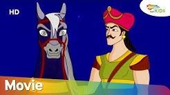 हॉलिडे स्पेशल मूवी: चेतक द वंडर हॉर्स (Chetak The Wonder Horse) Movie For Kids   Shemaroo Kids Hindi