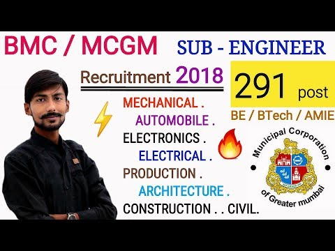 BMC / MCGM recruitment 2018 | SUB-ENGINEER | 291 post | BE/BTech/AMIE – all details