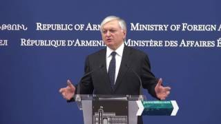 Մոտենում է ՀՀ ԵՄ բանակցությունների եզրափակիչ փուլը