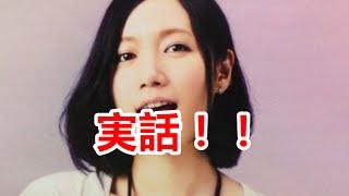 【実話】perfumeのっちが後ろに!?恥ずかしくて走り出す!大本彩乃,樫野...