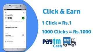1 Click = Rs.1 1000 Clicks = Rs.1000 !! Paytm Cash
