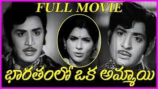 Bharathamlo Oka Ammayi    Telugu Full Length Movie - Chandramohan,Murali Mohan