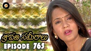 Gambar cover Epi 765 | 05-05-2016 | Sravana Sameeralu Telugu Daily Serial