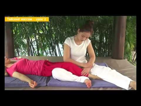 thai massage (remastered)