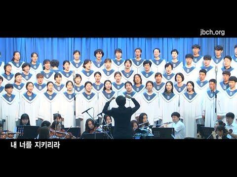 음성  - 20190908 광주교회 주일찬양 -
