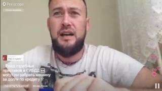 видео В каких случаях арестовывают автомобиль
