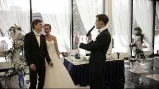 Профессиональный ведущий на свадьбу