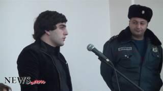 Մեկնարկել է Գուրգեն Արսենյանի որդու գործով դատավարությունը