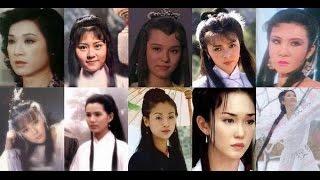 Compare Xiaolongnü past versions Condor Heroes