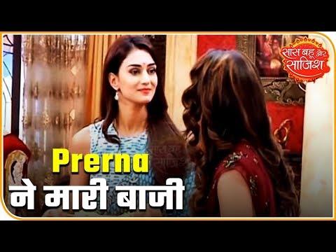 Kasauti Zindagi Kay 2: Prerna proves she is Anurag's Biwi No 1 thumbnail