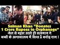 Live - Salman Khan Donated 1 Crore Rupees in charity Event in Mumbai after he came out of Jail