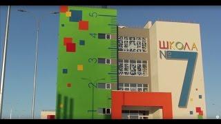 новая школа в Самарской области