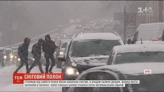 Транспортний колапс і рекордна кількість ДТП: як столиця зустріла перший сніг