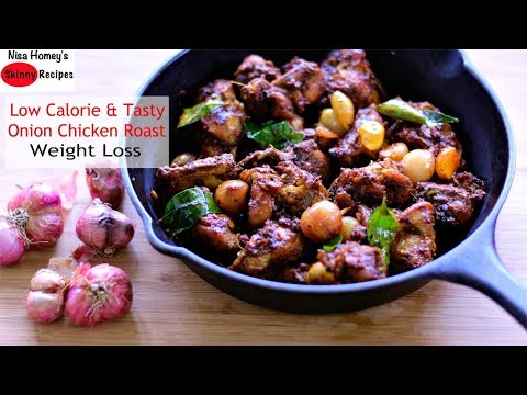 onion-chicken-roast-fry---tasty-&-low-calorie---iftar-meal-plan-for-weight-loss---skinny-recipes