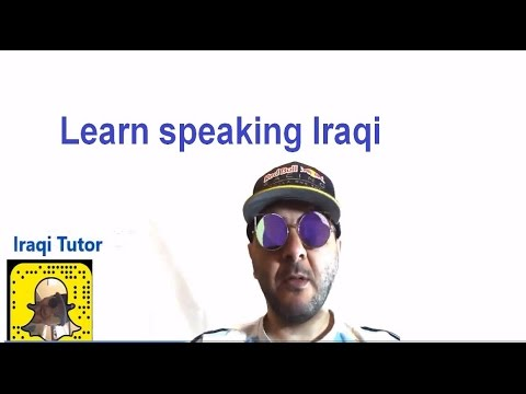 Learn to speak Arabic, Iraqi Accent #1 تعليم اللغة العربية العراقية