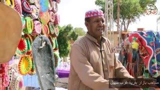 وهيبة فيلم تسجيلي عن صدام البنت النوبية مع تقاليد الزواج