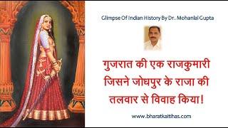 जोधपुर की एक महारानी जो कभी दुर्ग से बाहर नहीं निकली