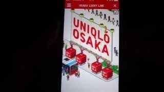 2014年10月31日(金)国内3店舗目のグローバル旗艦店「UNIQLO OSAKA」が...