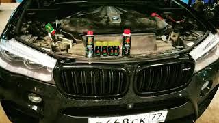 BMW X5 xDrive F15 450Hp + Metabond kit  Dyno test Altechno Racing
