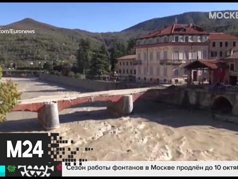Новости мира: Париж объявлен зоной максимальной опасности распространения COVID-19 - Москва 24