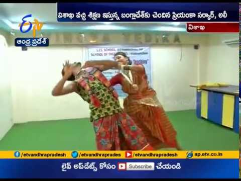 Folk Dance Teaching by Bangladesh Youth | in SFS School | at Vizag
