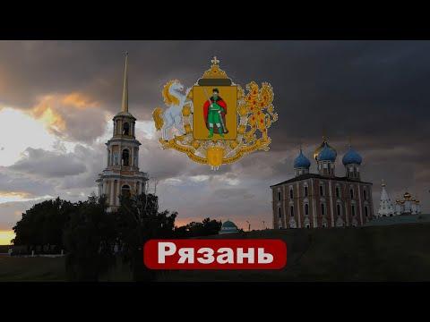 Прогулка по городу Рязань