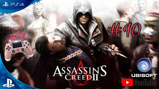 Assassin's Creed 2. ЖЕНСКОЕ прохождение игры #10