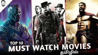 Top 10 Hollywood Must Watch Movies in Tamil Dubbed | Best Hollywood Movies in Tamil | Playtamildub