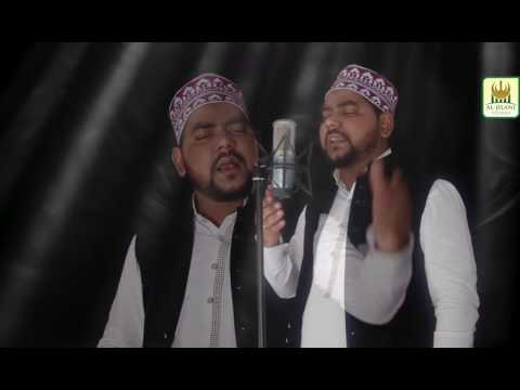 Heart touching New Naat 2017 by Adnan Raza Qadri record & release by Al Jilani Studio