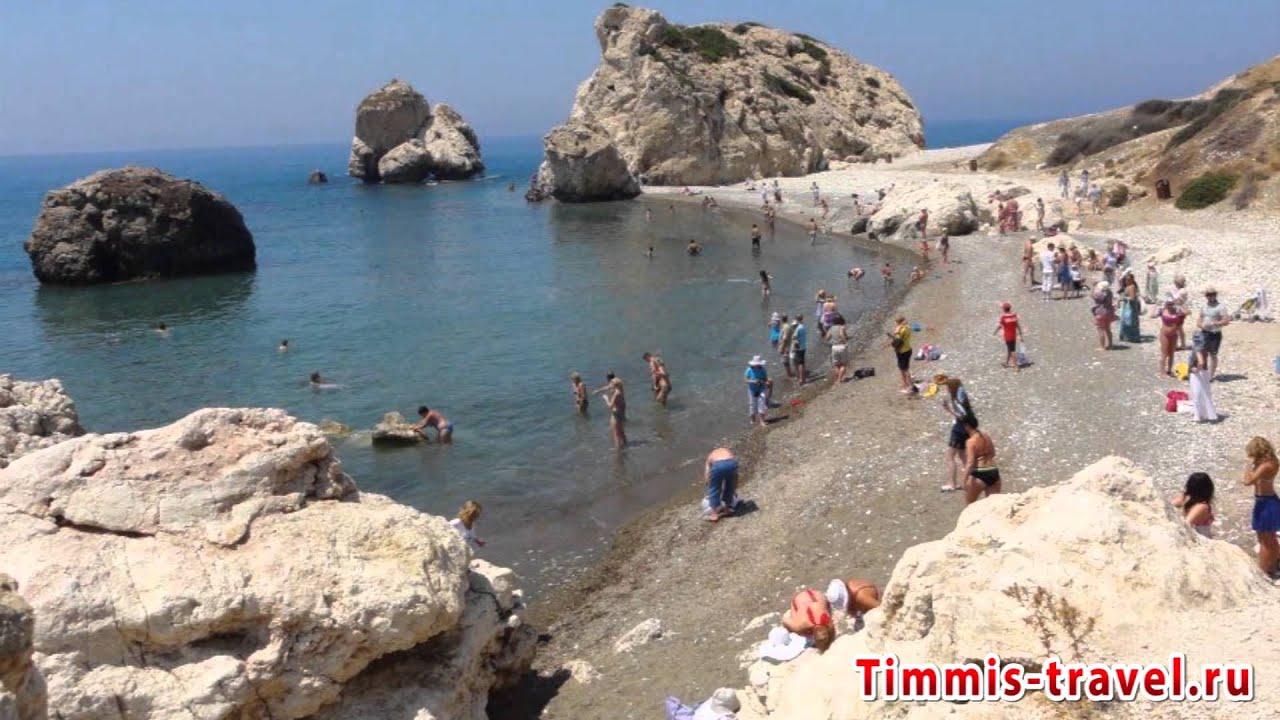 Покупка недвижимости на Кипре летом 2017: квартиры и виллы - YouTube