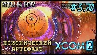 видео Dark Souls 3: Giant Door Squad