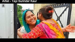 Part 2 Nooh Te Dhee Ch Farak ? | Rana Rangi | Tayi Surinder Kaur | Punjabi Short Movie
