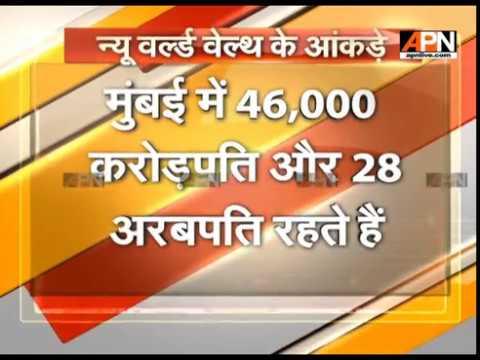 Mumbai richest Indian city: Survey