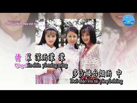 Tình Sâu Thẳm Mưa Mịt Mù (Biệt Khúc Chờ Nhau - 情深深雨濛濛)– Triệu Vy (赵薇) (Karaoke)