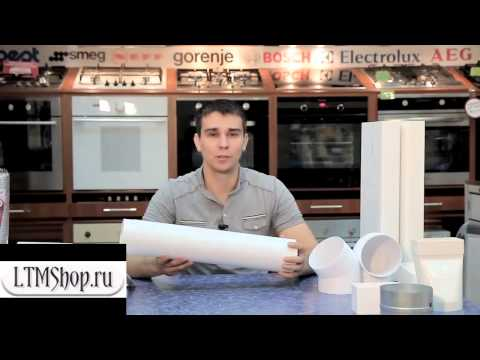 Как собрать воздуховод для вытяжки на кухне