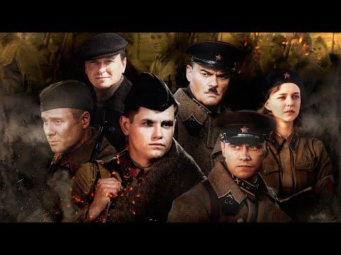 Подольские курсанты - трейлер (2020)