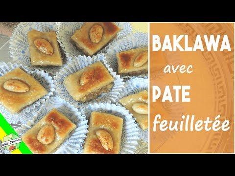 recette-baklawa-//-baklava-avec-pâte-feuilletée