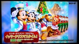 直営&オフィシャルホテルの部屋などで見られる「TDR紹介ビデオ」Tokyo ...